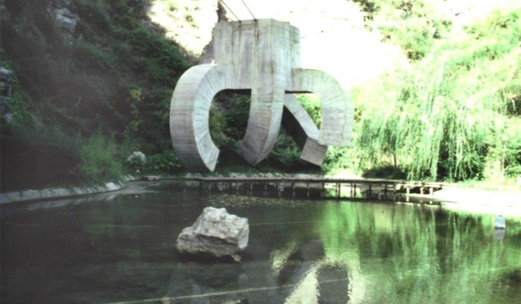 13 estatuas abstractas al aire libre en Barcelona