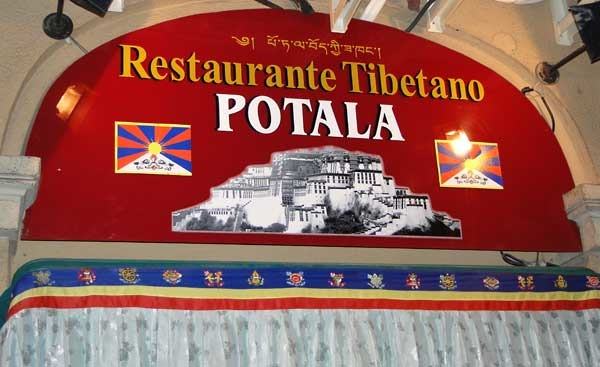 tibetanopotala