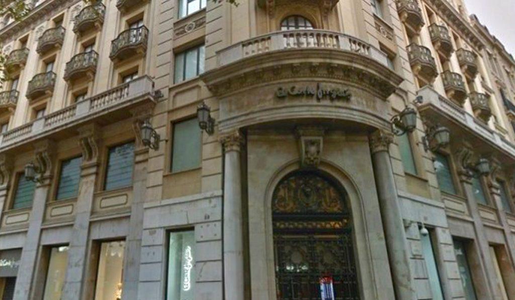 El Corte Inglés de Plaza Cataluña cerrará sus puertas