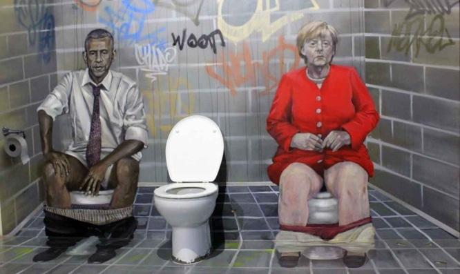 museo-ilusiones---vater-obama-y-merkel