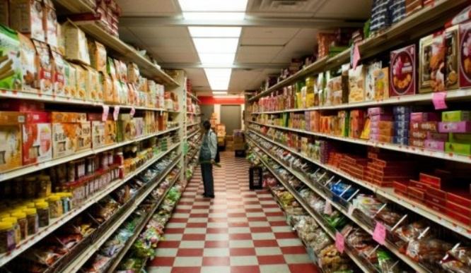 Supermercadoschinosbarcelona