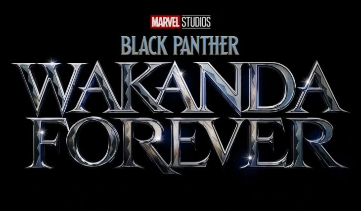 Black Panther 2 Is Filming At MIT This Weekend