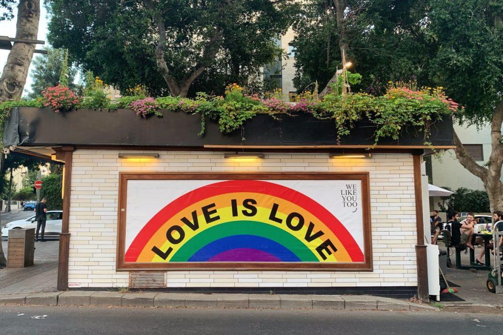 Lánzate a la edición de este año del festival Love4All