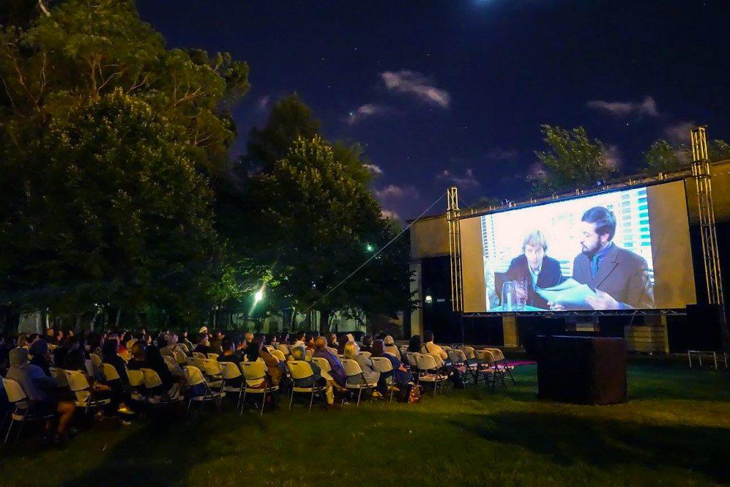 CineCidade: em setembro, há cinema ao ar livre no Jardim Zoológico