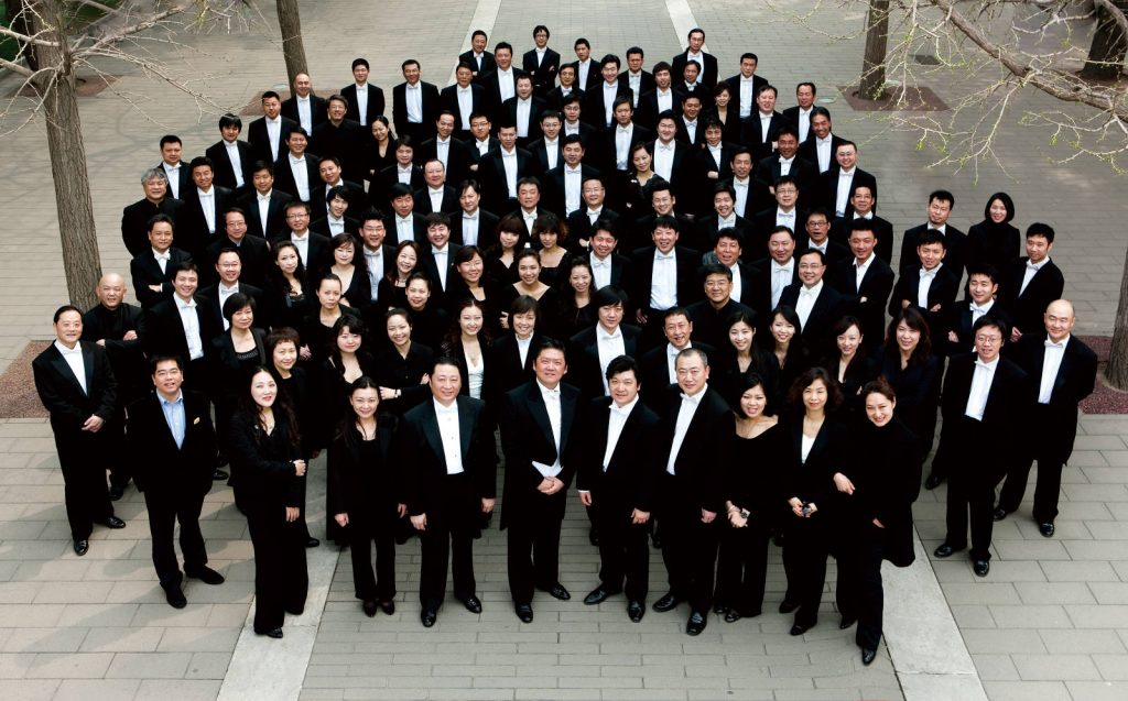 Concerto gratuito da Orquestra Filarmónica da China na Aula Magna