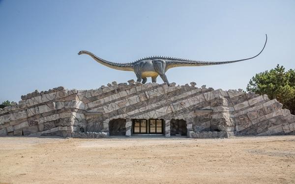 entrada principal do Dino Parque na Lourinhã