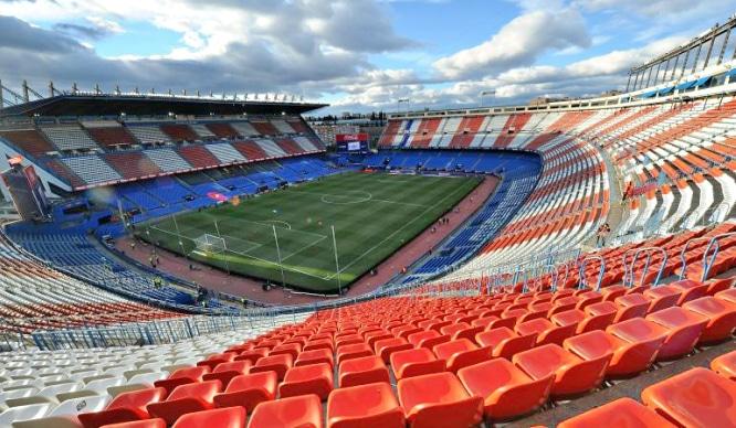 ¿Conocéis la historia de cómo se fundó el Atlético de Madrid?
