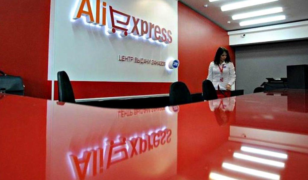 Aliexpress abre su primer espacio 'pop up' en Malasaña