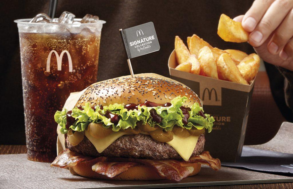 Cuidadito Big Mac, ha llegado The Signature Collection.