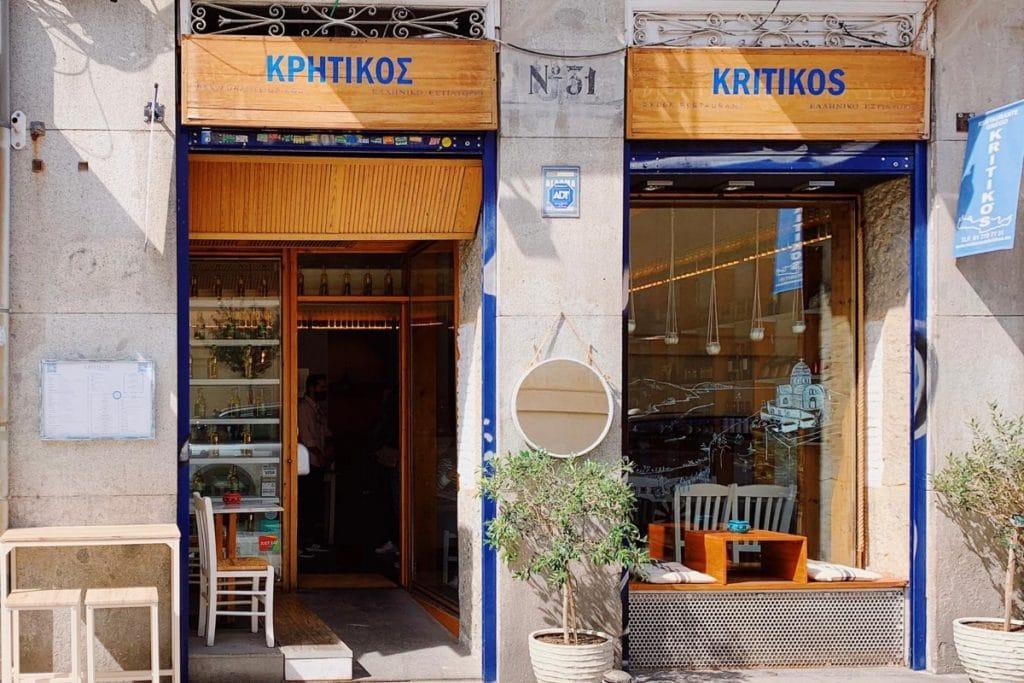 Kritikos, la embajada gastronómica de Grecia está en Chueca
