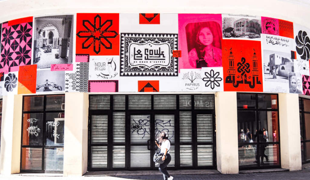 Le souk de Nour d'Égypte : un tout nouveau concept store qui célèbre l'art de vivre à l'Orientale!