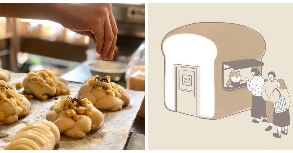 La toute première boulangerie Taïwanaise vient d'ouvrir ses portes à Nice !