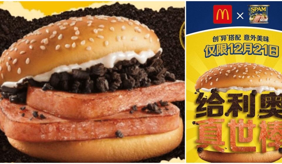 McDonald's lance un hamburger aux Oreo !