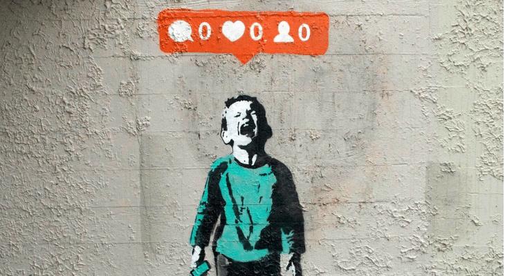 Banksy exposé à Paris pour une journée !
