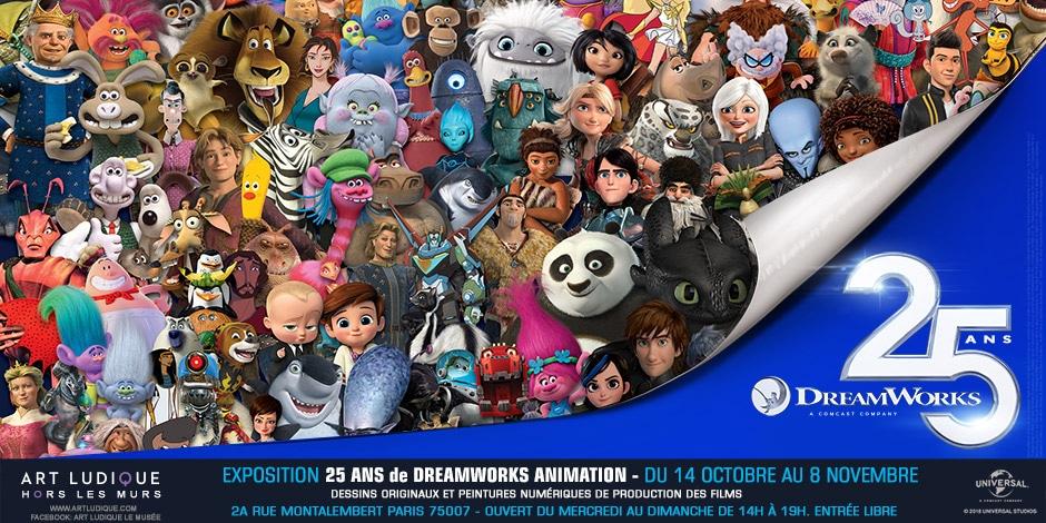 exposition dreamworks paris art ludique musée