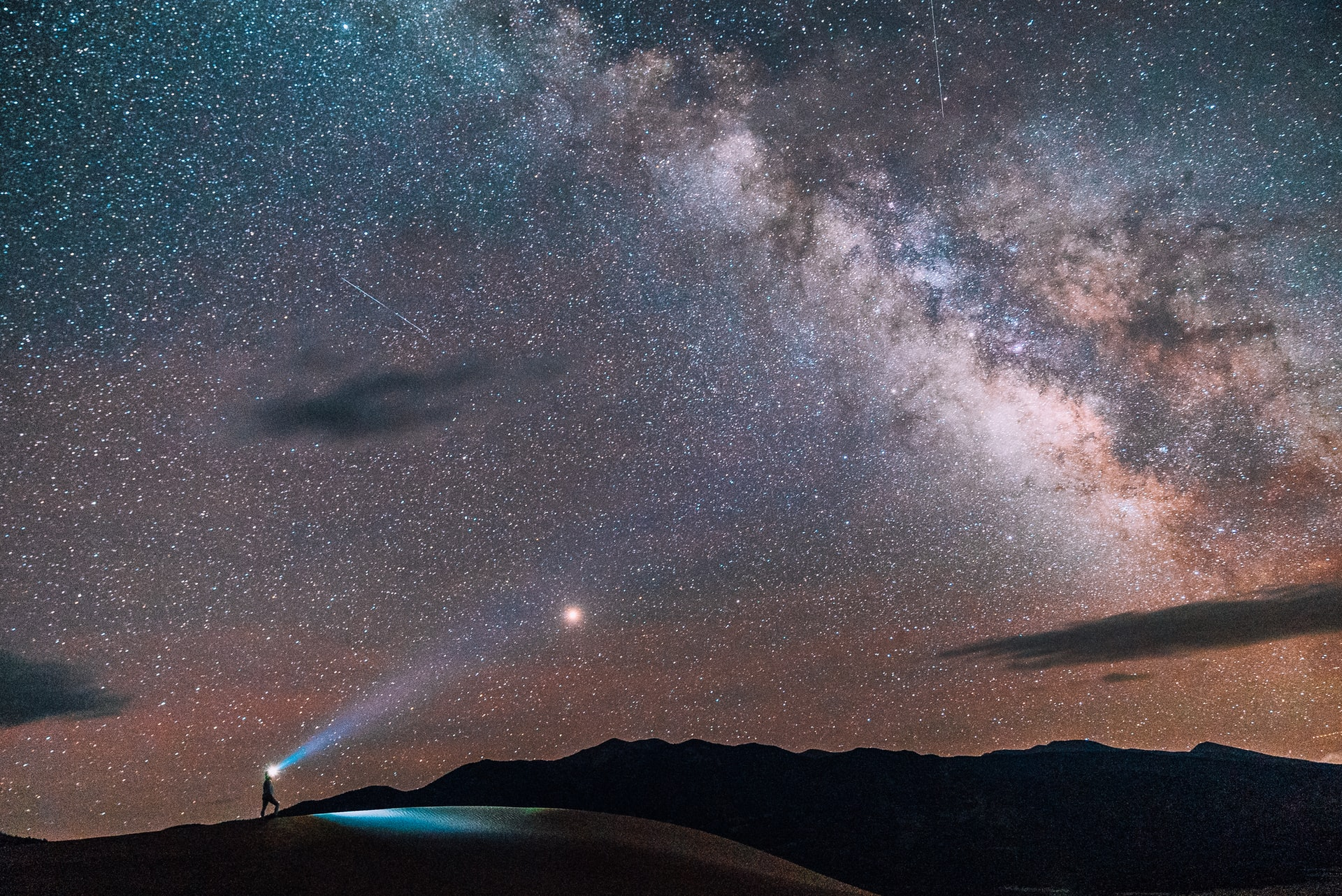 espace univers physique quantique galaxie trou noir comprendre science conférence paris