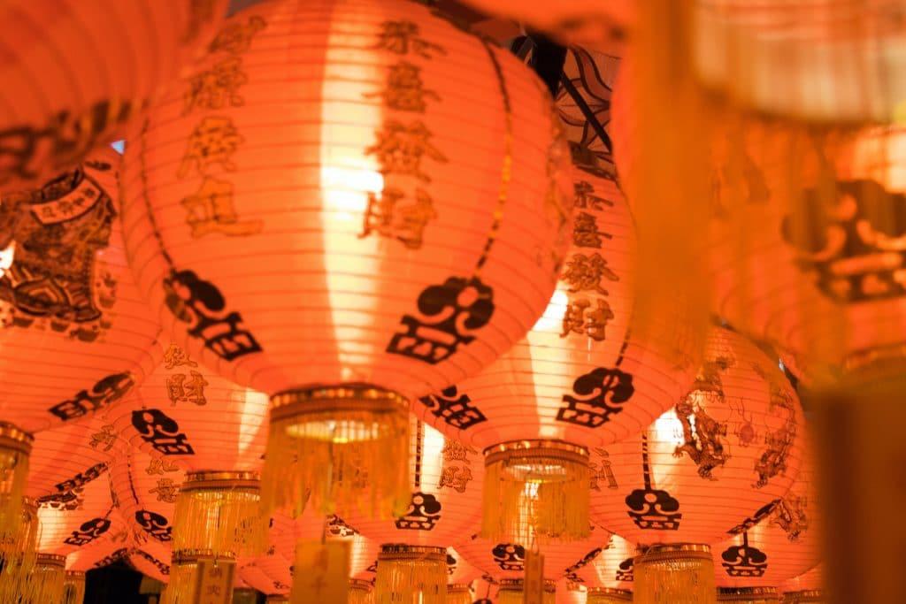 nouvel an chinois - chine - fête - dragon - buffle - metal - restaurants - commander - cuisine chinoise - nouvelle année - festival - chine - défilé - lanternes - paris