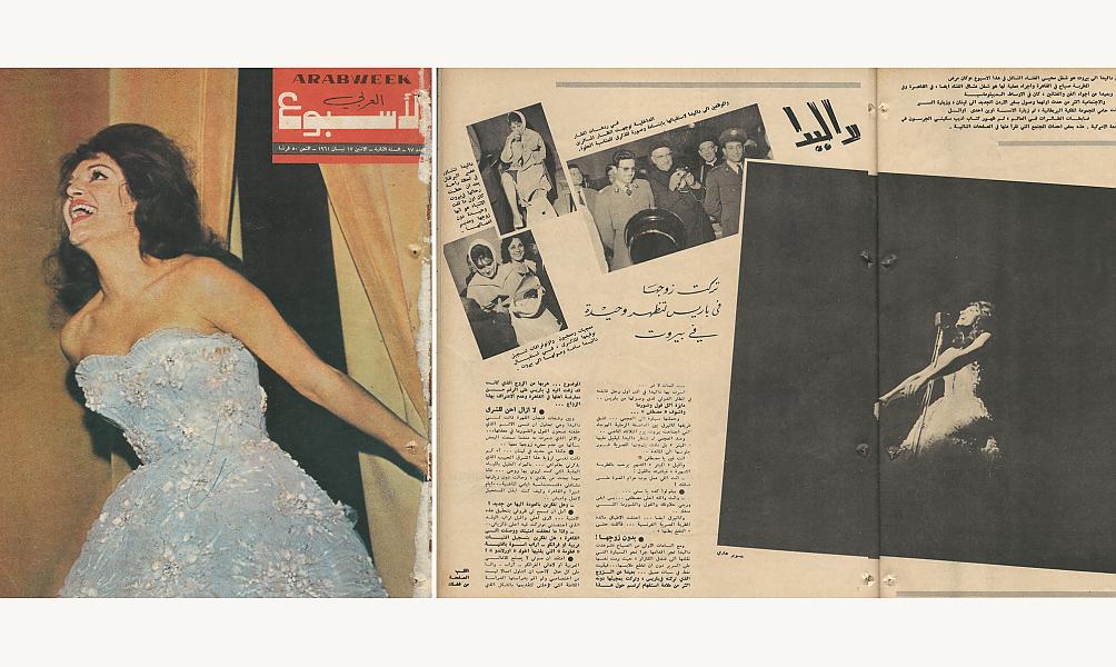 Divas Débuts Dalida institut du monde arabe exposition