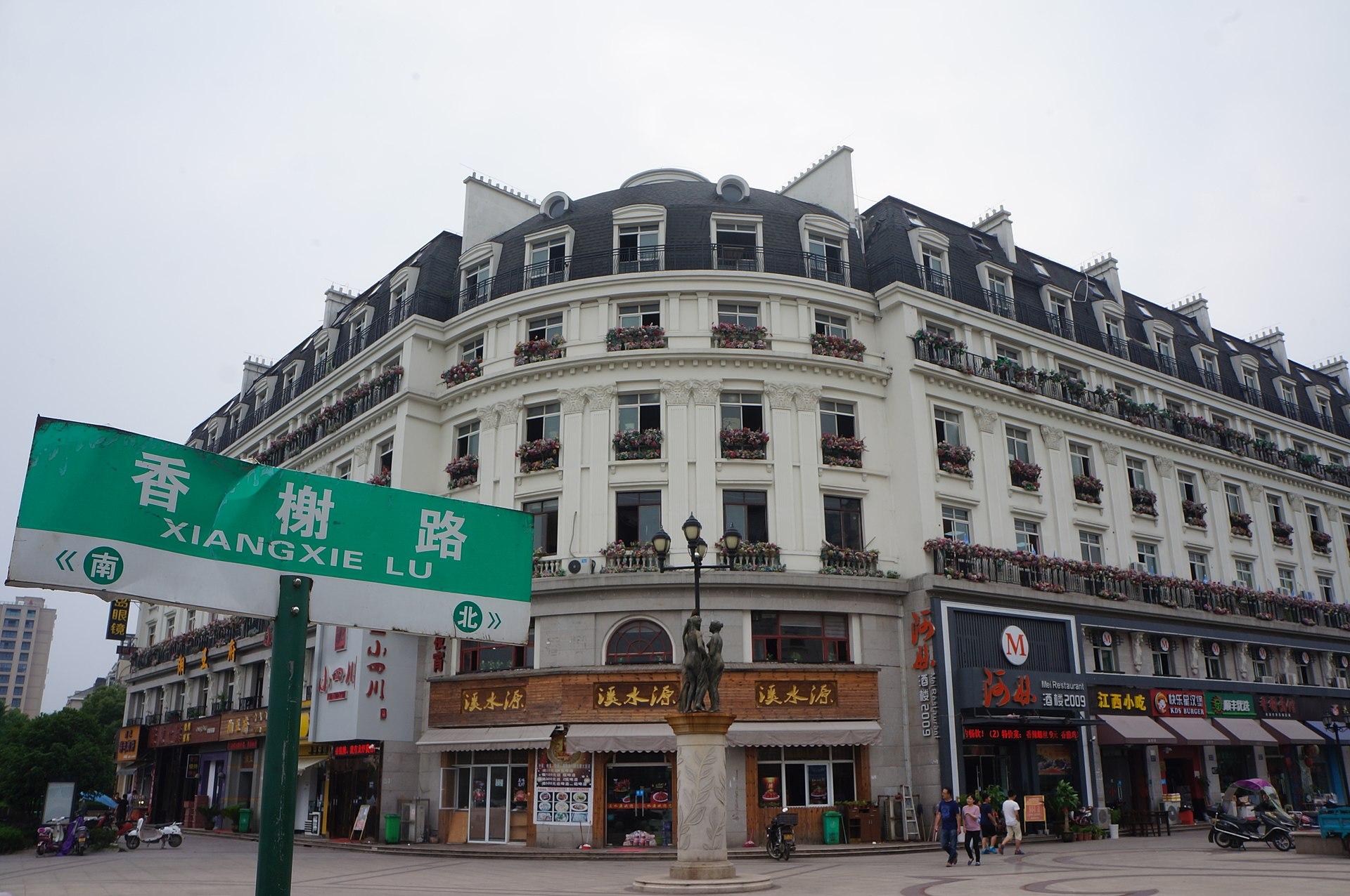 tiandu cheng paris copie chine métro ville architecture