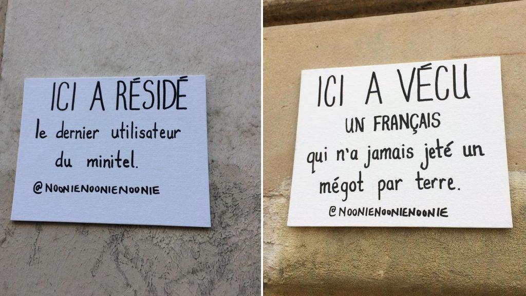 noonienoonienoonie street art paris plaques commémoratives humour