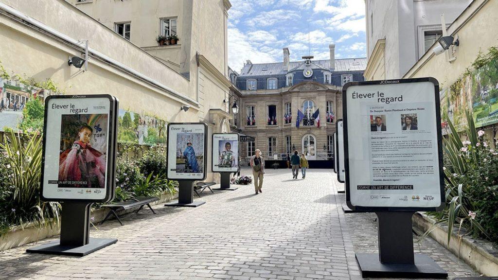 exposition handicap paris photo