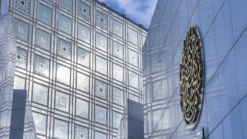 institut du monde arabe journées du patrimoine gratuit
