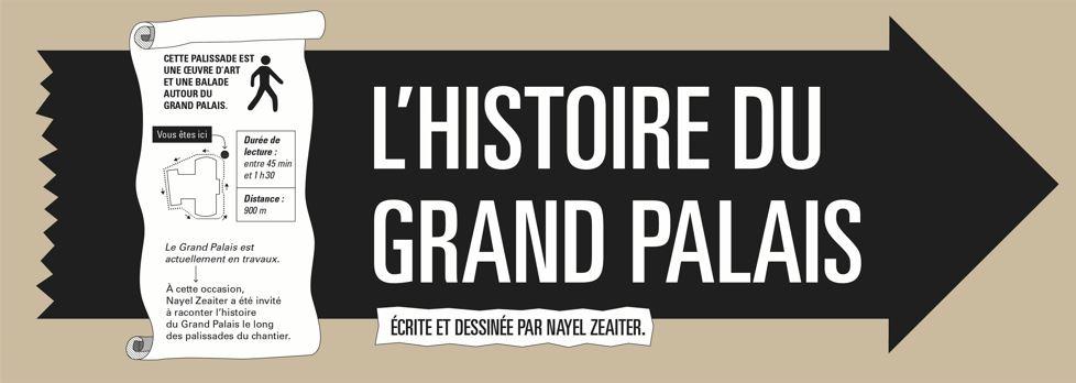 BD monumentale histoire du Grand Palais Yael Zeaiter