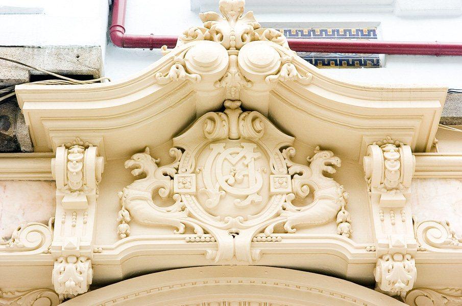majestic fachada detalhe