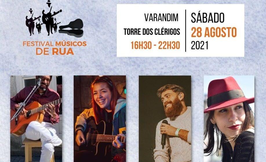 1ª edição do Festival Músicos de Rua é já este sábado, e será de cariz solidário