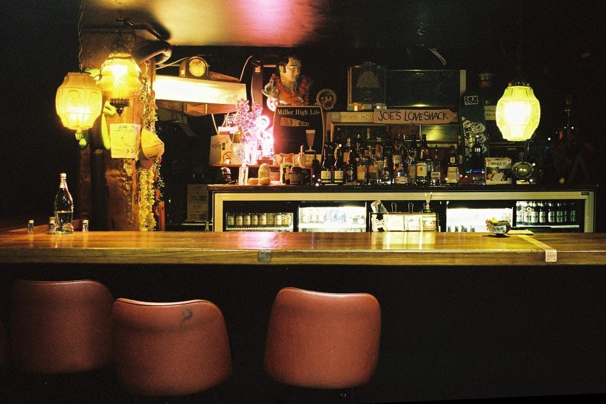 Whammy Bar Cheap Drinks