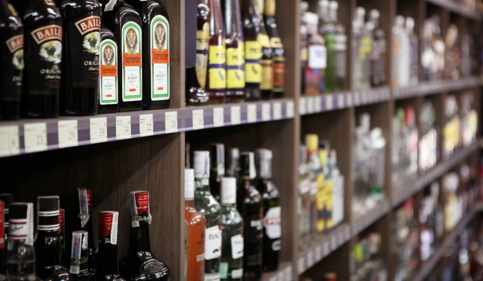 Texas Representative Introduces Bill To Repeal Antiquated Sunday Liquor Sale Ban