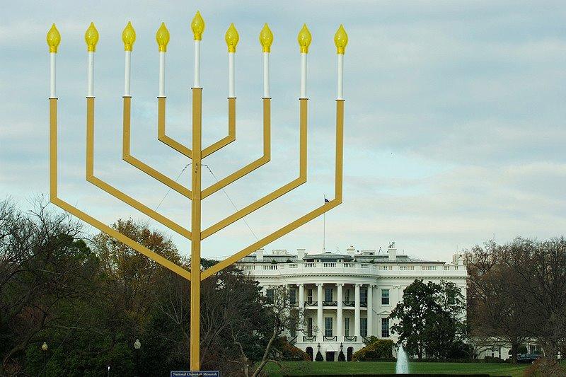 Hanukkah Kicks Off In DC With The Lighting Of The National Menorah