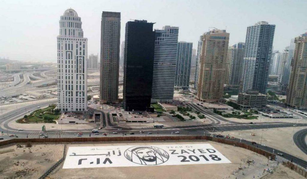 Dubai Now Has The World's Largest Jigsaw Puzzle