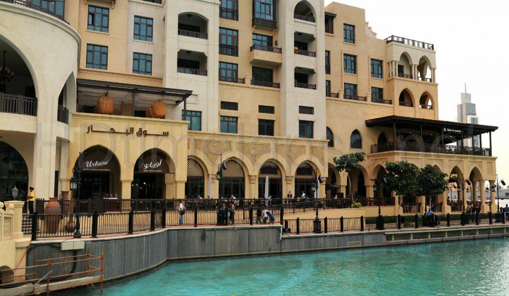 An Aesthetic Photo Gallery of Dubai's Souk Al Bahar