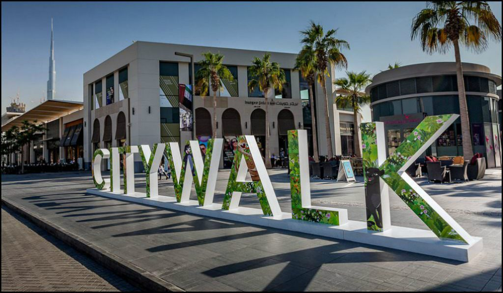The Ultimate Guide to Discovering Dubai's City Walk