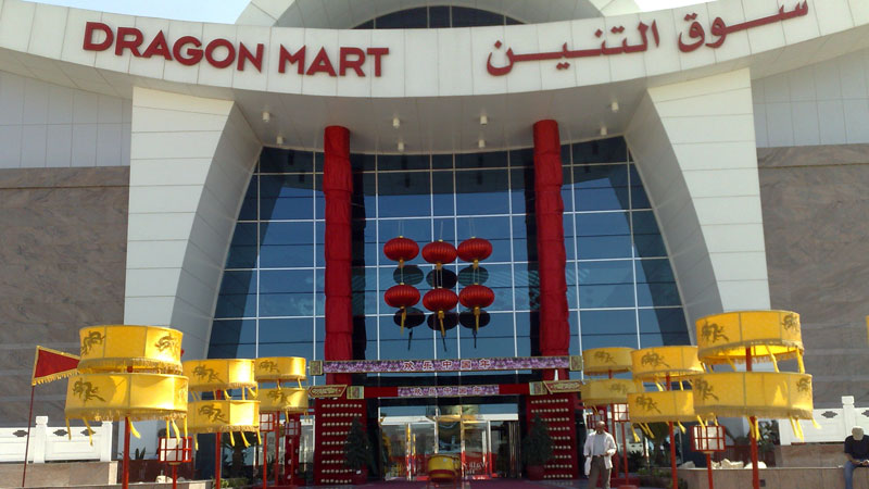 Where To Find the Best Bargain Shopping in Dubai