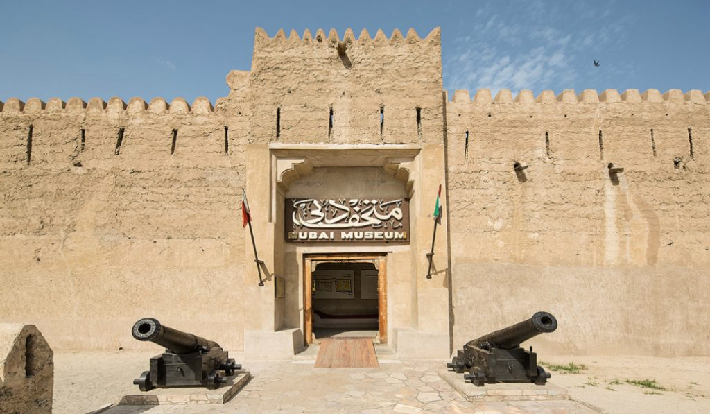 UAE Museums To Add A Little Culture To Your Life