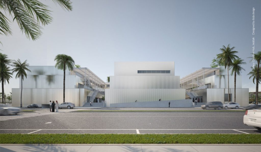 What You Need to Know About the Recently Opened Jameel Arts Centre