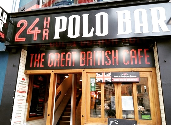 The East London Cafe With No Front Door (Because It Never Closes) • Polo Bar