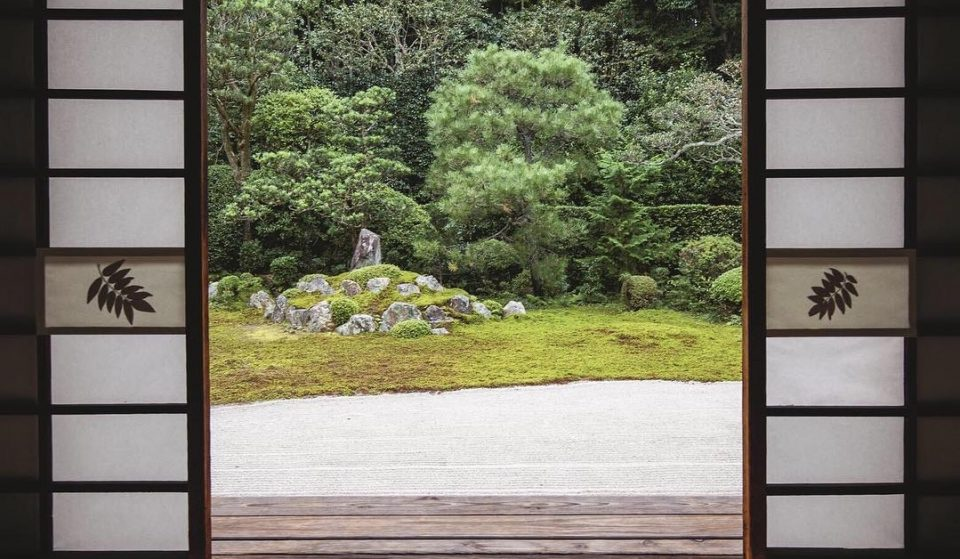 This Beautiful House Is Dedicated To Japanese Food And Culture • Japan House