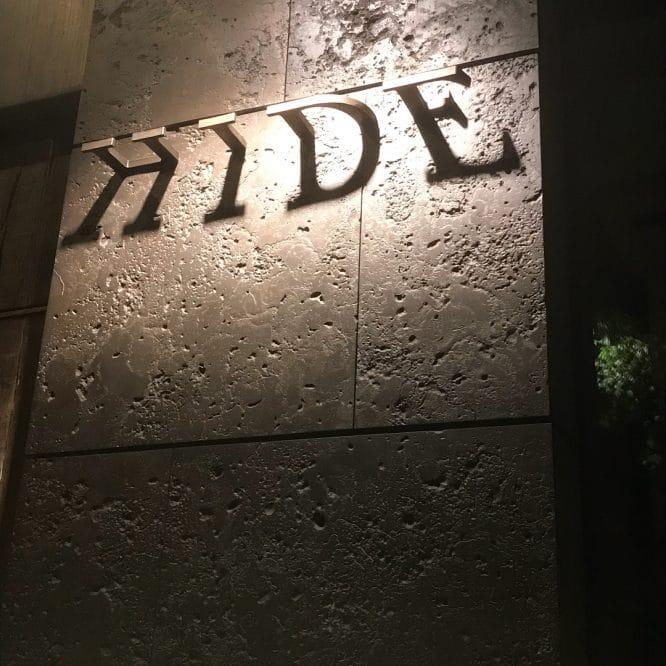@hide_restaurant 7