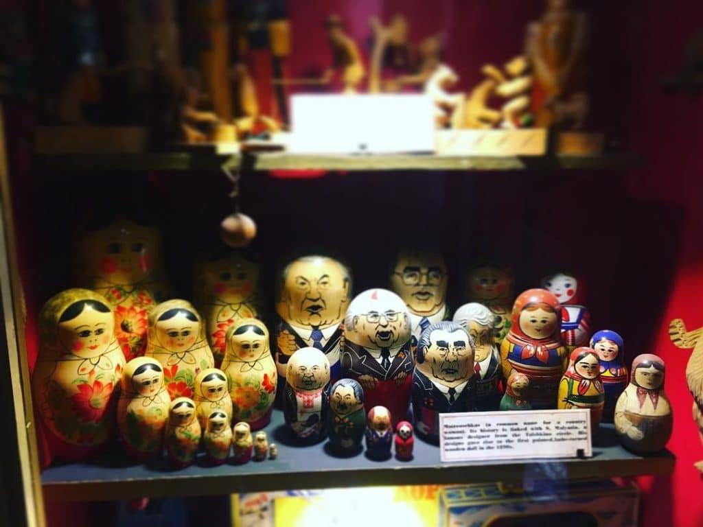 Bloomsbury Toy Museum