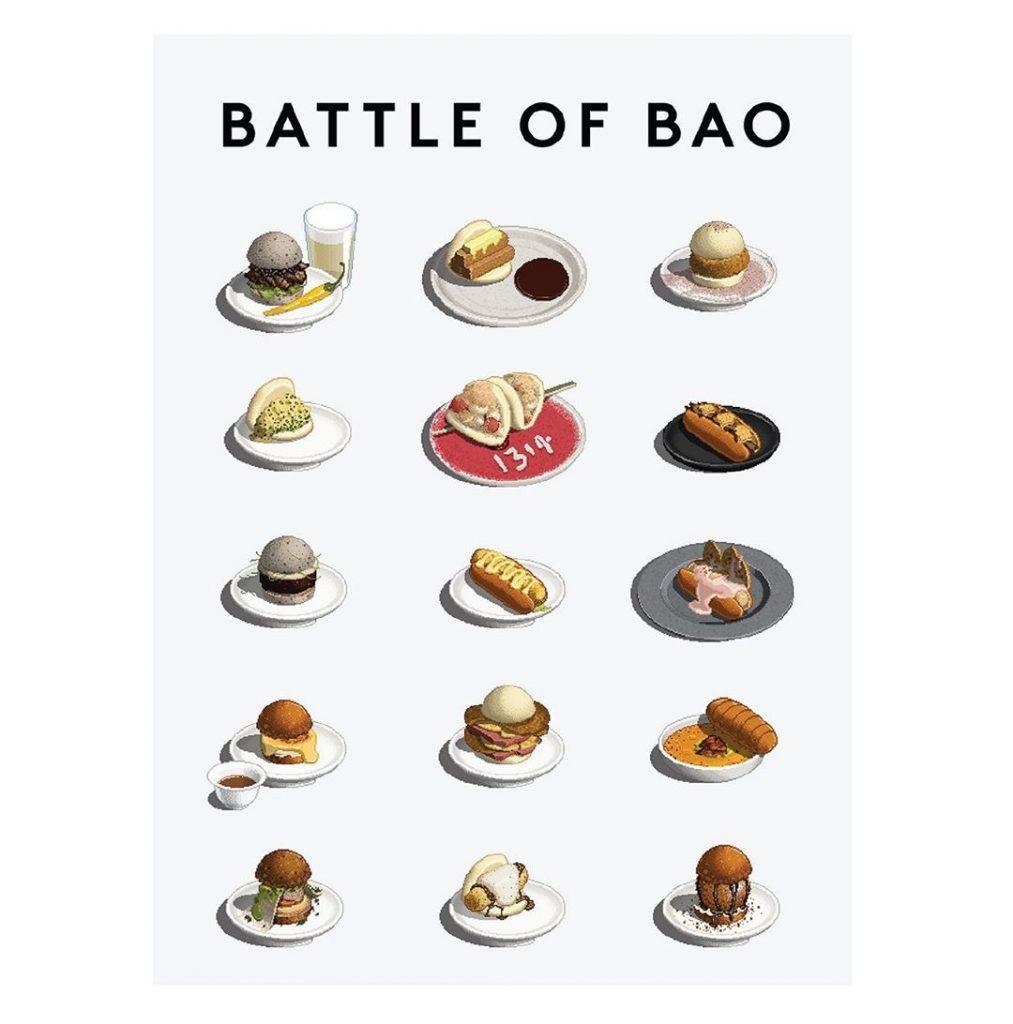 Battle of the Bao