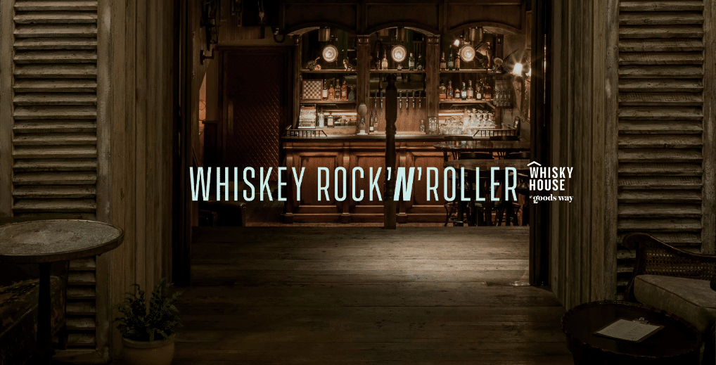 whisky house
