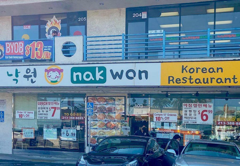 nak won closed