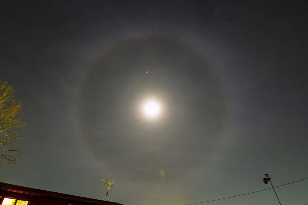 Stunning Photos Of The Mysterious Halo Around The Full 'Beaver Moon' On Monday