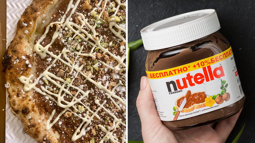 Rudy's Has Launched A Special Neapolitan Nutella Pizza, And It's The Stuff Of Dreams