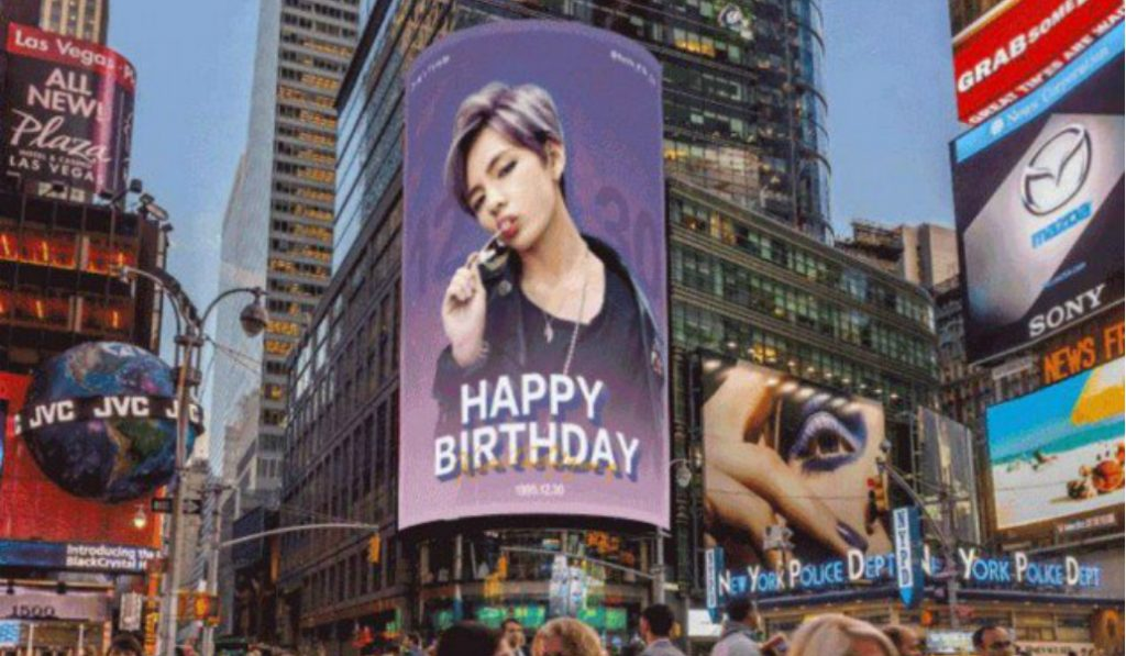 K-Pop Idol Gets Birthday Billboards Across Times Square This Weekend