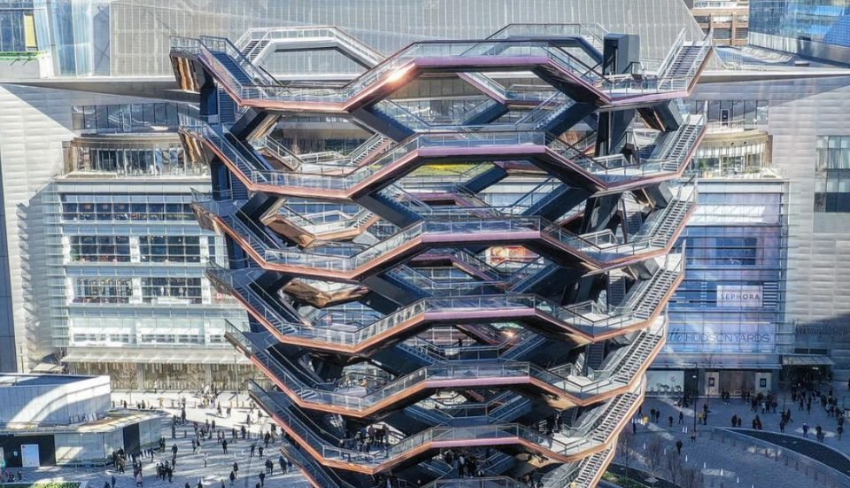 Hudson Yards 'Vessel' Is Still Nameless, But They Want New Yorkers To Submit Their Ideas