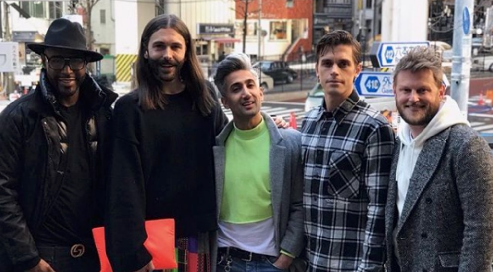 Catch The 'Queer Eye' Cast On Their Own Float At NYC's Pride Parade